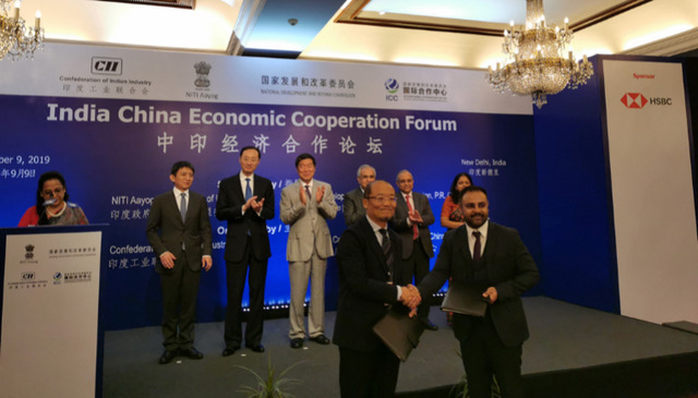 INCOM Presented in China-India Economic Cooperation Forum and Signed Memorandum of Strategic Cooperation with India on Recycling System Construction